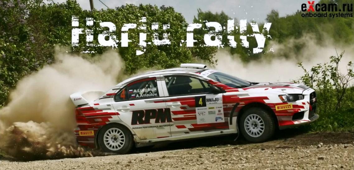 Harju Rally 2014